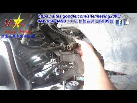 Rear subframe mounts bushing replacement on a Mercedes C180K W203 M271 1.8L 2000~2006 W203 M271 722