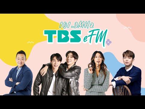 tbs eFM 101.3MHz LIVE stream