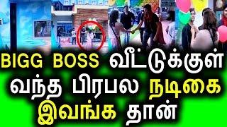 இவங்க தான் அந்த நடிகை|Vijay Tv 24th september 2017 Full Episode|Promo|Big BIgg Boss Tamil