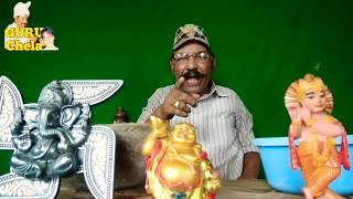 मूर्ति घर पे बनाने का आसान तरीका  Learn Magic 170NO, Guru Chela Jadugar से व अंधविस्वास मिटायें.