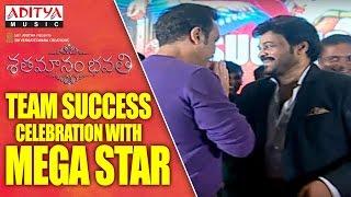 Download Hindi Video Songs - Shatamanam Bhavati Movie Team Success Celebration With Megastar Chiranjivi