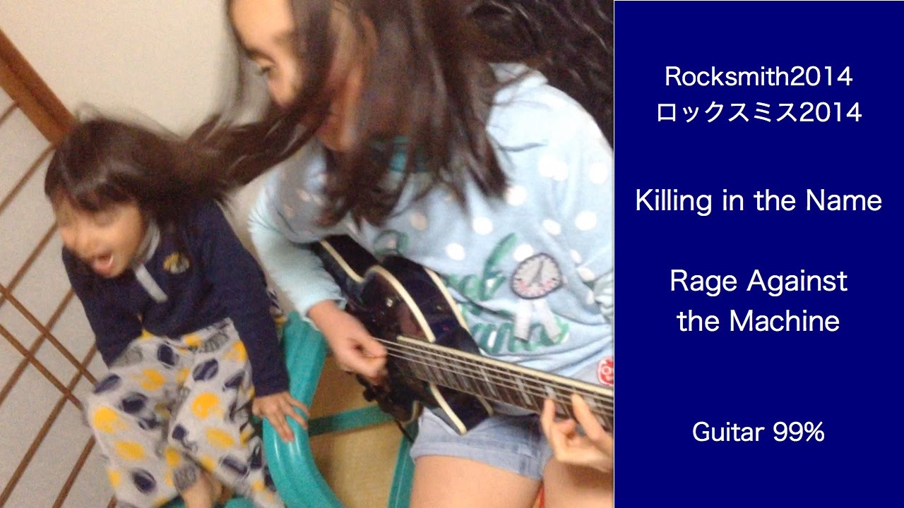 rocksmith audrey 11 plays guitar killing in the name rage against the machine 99. Black Bedroom Furniture Sets. Home Design Ideas