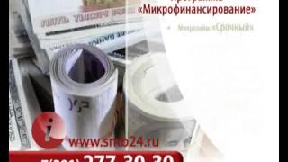 Малый бизнес - управление ростом №1