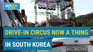 Amazing drive-in circus in South Korea