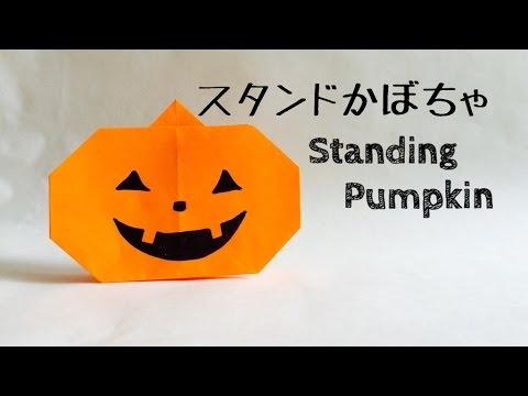 クリスマス 折り紙 折り紙 ハロウィン かぼちゃ : youtube.com