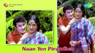 Naan Yen Pirandhen | Tamil Movie Audio Jukebox