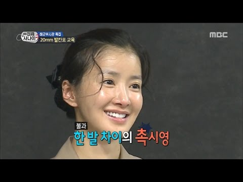 [Real men] 진짜 사나이 -Yi Si - yeong has natural-born sharp-sightedness 20160925