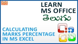 learn ms office    calculating marks percentage in ms excel telugu    digi teacher