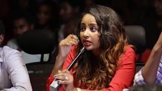 Yemaleda Kokeboch - Season 4 -promo (Acting TV Show )