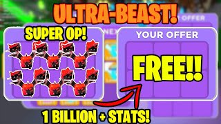 ⚔️I WAS *GIVEN* 12 OF THE NEW *ULTRA-BEAST-*IN NINJA LEGENDS! *1 BILLION + IN STATS!!* INSANE!!!!⚔️