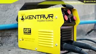 Зварювальник st KENTAVR CB-310H max