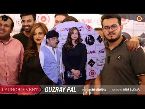Noor Bukhari At The Launch Of Guzray Pal | Hit Video 2017