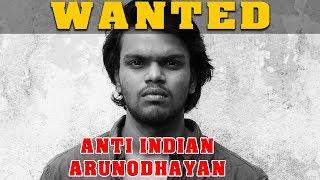 Ant Tea Indian | Arunodhayan