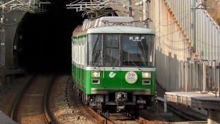 【4K + バイノーラル収録】日立2レベルIGBT-VVVF 神戸市営地下鉄2000形 リニューアル車 伊川谷駅にて