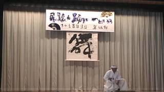 さかえ民謡と踊りのつどい 2011年5月15日三条市農村環境改善センター.