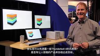 CalDigit Thunderbolt™ 3 at NAB 2017 - Intel's Jason Ziller Interview (Chinese)