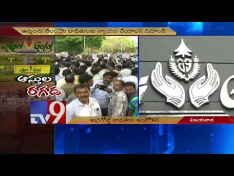 Victims demand auction of Agri Gold assets, stage dharna - TV9