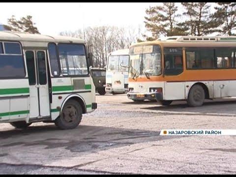 Села и деревни Назаровского района оказались отрезанными от большого города