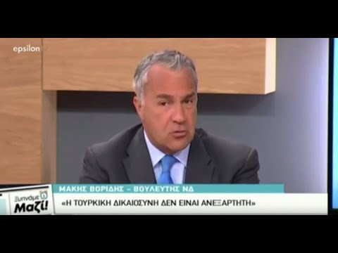 Ο Μάκης Βορίδης στο Epsilon για τα Ελληνοτουρκικά και μεταναστευτικό