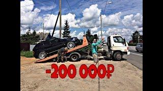 Как Я Попал На 200 000 Рублей.