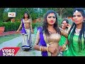 Download 2017 का सबसे हिट गाना - Tola Mohalla Me Sagaro - Ganesh Rahiya - Hota Gudgudi - Bhojpuri  Song MP3 song and Music Video
