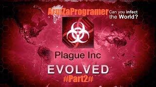 Plague Inc. Evolved (Part2) ตัวช่วยเล่นพิชิตด่านยาก
