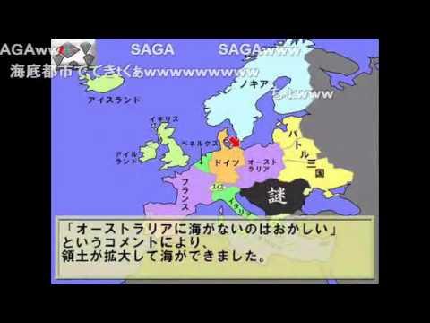 コメント付き 【バカ世界地図】~全世界のバカが考えた脳内ワールドマップ~