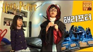 해리포터 팝업북 리뷰 Harry Potter Pop-Up Book - Amazing 3D pop-ups