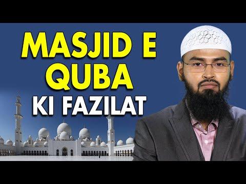 Masjid E Quba Ki Fazilat By Adv. Faiz Syed
