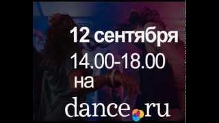 Как красиво танцевать в клубе?