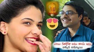 1st Rank Raju Movie Official Trailer | New Telugu Movie Trailers 2019 | Telugu Varthalu