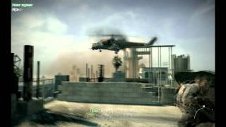 Прохождение Call of Duty MW3 [Серия 6][Париж]