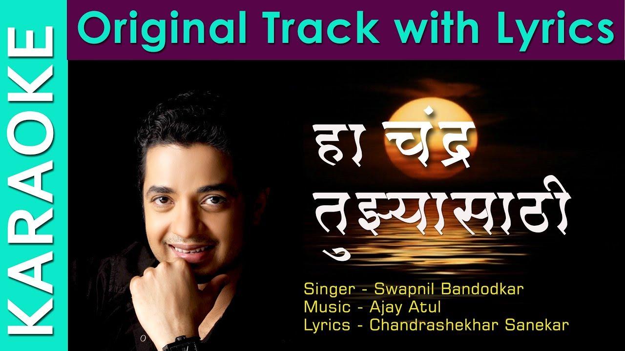 Ha chandra tujhya sathi marathi status video status video.