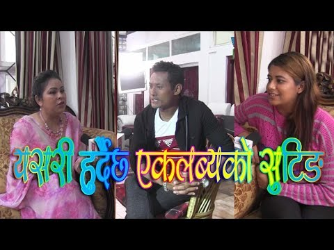 nepali-movie-eklavya-shooting-report-on-news-nrn