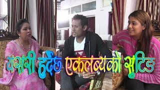 Nepali Movie Eklavya shooting report on News Nrn