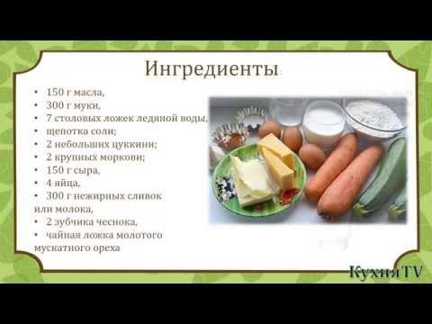 Рецепт Кулинарные рецепты Основного блюда Овощная идиллия.