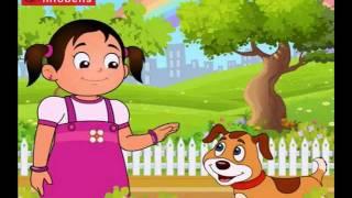 Infobells - Kindergarten Adventure