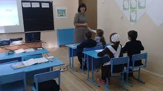 Открытый урок по математике 3 класс