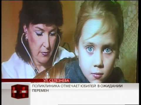Краснодарская детская поликлиника № 7 отмечает юбилей