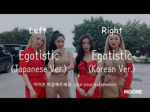 Download 마마무 MAMAMOO - 너나 해 Egotistic L/R Mp4 baru