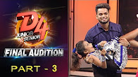 D4 Junior Vs Senior | Final Audition – Part 3 | Mazhavil Manorama