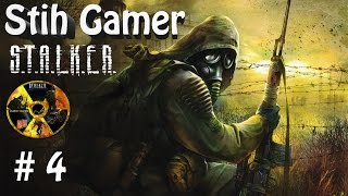 S.T.A.L.K.E.R. Тень Чернобыля 4