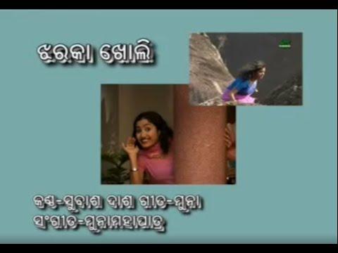 Jharaka kholi  Odia Superhit Album SAV Films Studio Singer -Subash Dash