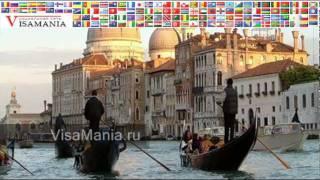 Достопримечательности Венеции Социальная сеть(Социальная сеть Италии http://visamania.ru/home_italy.php Виды Венеции. Из альбомов пользователей социальной сети для..., 2011-09-25T20:07:18.000Z)