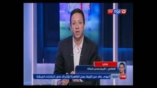 كورة كل يوم   أول تعليق لـ كريم حسن شحاتة على تعاقد الأهلي مع حسام البدري