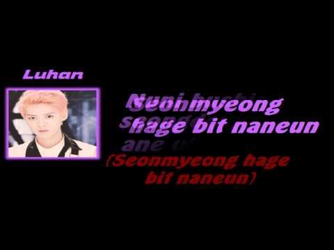 EXO-K Growl (Korean Version) (Color Coded) Romanizacion Lyrics