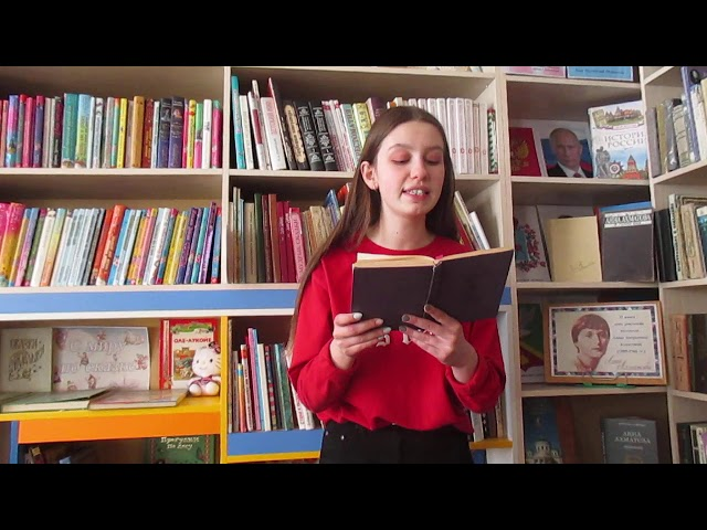 Изображение предпросмотра прочтения – КристинаПетаева читает произведение «Пригвождена» М.И.Цветаевой