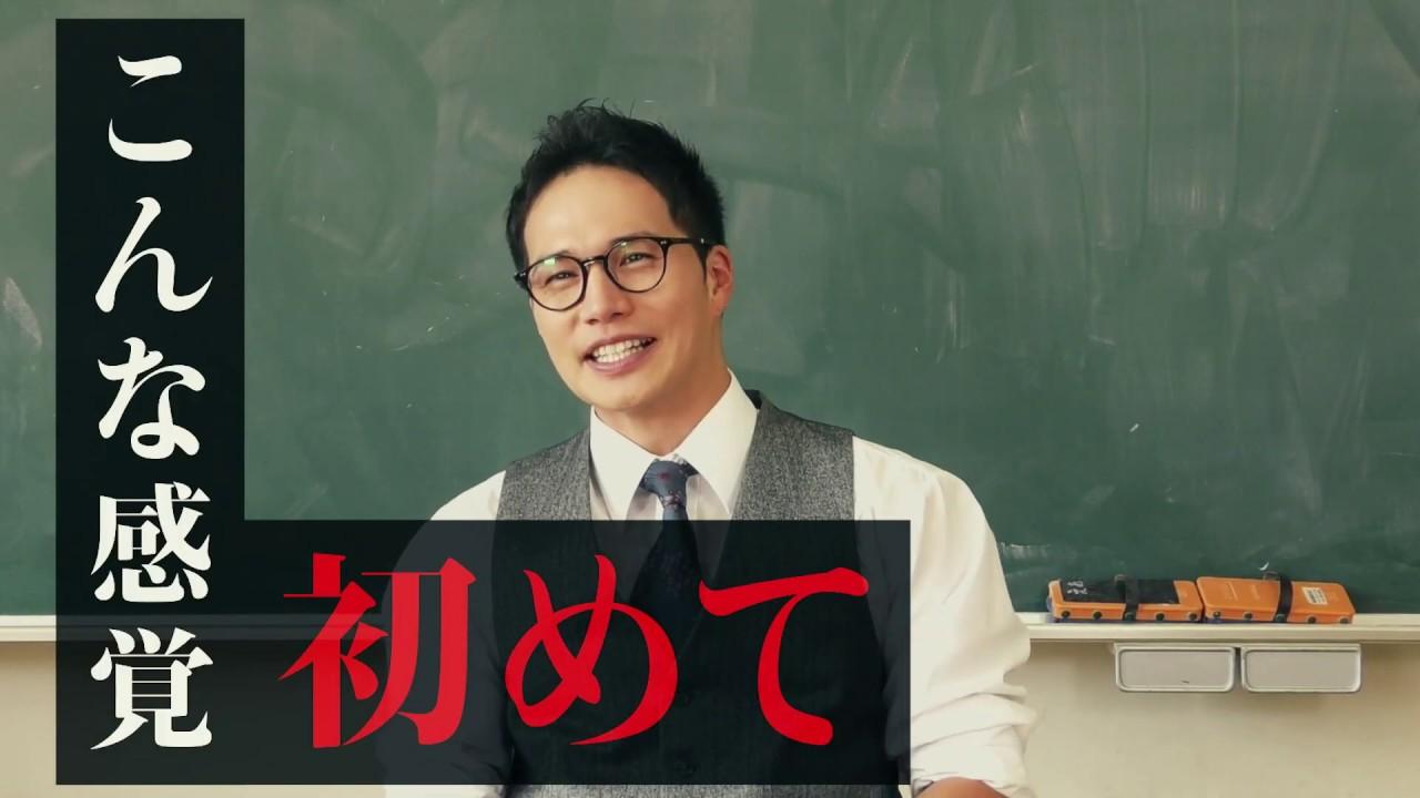映画 おいしい 給食 注目の映画『劇場版 おいしい給食』出演の武田玲奈さんにインタビュー!撮影現場や給食の思い出を振り返る
