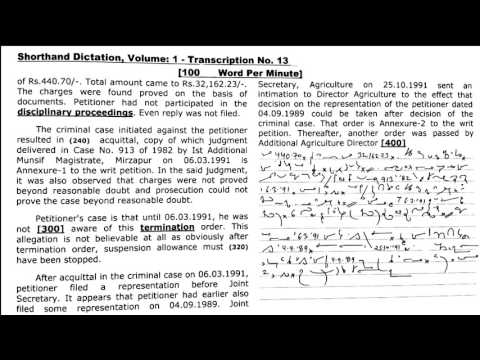 Shorthand Dictation (Legal) 100 WPM Volume 1, Exercise 13