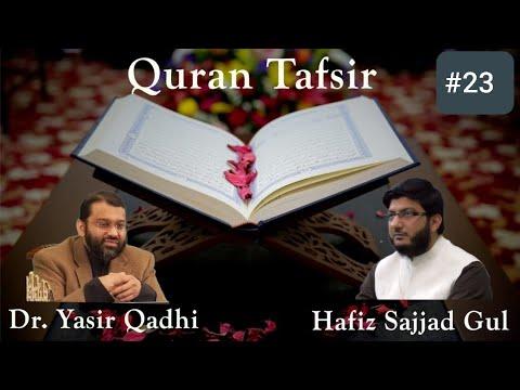 Quran Tafsir #23: Surah al-Zumr, Ghafir, Fussilat | Shaykh Yasir Qadhi & Shaykh Sajjad Gul